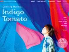 Coloring Musical『Indigo Tomato』