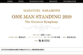 ONE MAN STANDING 2019 The Greatest Symphony