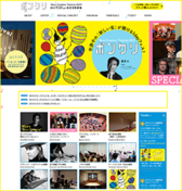 https://www.borncreativefestival.com/